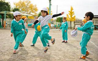 13 navika koje možemo naučiti od Japana