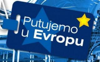 Poziv za studente: PUTUJEMO U EVROPU 2016