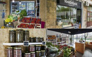 FOODSTOCK u Zagrebu – odličan primjer inovativnog shopa sa domaćim  proizvodima