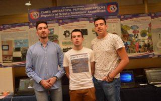 "Tri studenta iz Banjaluke izradila aplikaciju ""Pametni parking"""