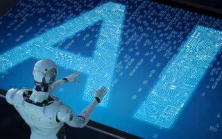 PARTNERSTVO GATES & MUSK Stvara se umjetna inteligencija (AI) koja je bolja od ljudi – u svemu