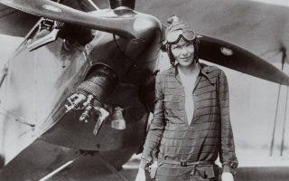 Prva pilotkinja koja je preletjela Atlanski okean