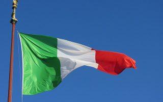 U toku sedmica italijanskog jezika