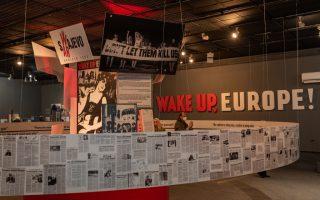 "Svečano otvorena izložba ""Wake up Europe! Mobilizacija podrške i solidarnosti za Bosnu i Hercegovinu i njene građane tokom rata 1992.-1995"""
